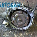 АКПП AW 50-40LE на Volvo 850 отгружена в г. Алматы чере ТК КИТ (экспедиторская расписка № 0018411470)