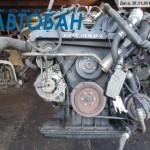 ДВС X25XE на Opel Omega B 1995г. отгружен в г.Павлодар через ТК КИТ (экспедиторская расписка № 0014425830)