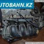 ДВС 1ZZ на Пнтиак Вейб 2003 г. отправлен в г. Астана через ТК КИТ (экспедиторская расписка № 0013528434)