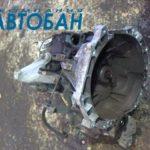 МКПП на Форд Фокус II 1.6 i отгружена в г. Экибастуз через ТК КИТ (экспедиторская расписка № 0051235456)