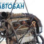 ДВС ALF (2.4 л., 30 кл.) на Audi A6 (C5) 2000 г. отправлен в г. Экибастуз через ТК КИТ (экспедиторская расписка № 0016020403)