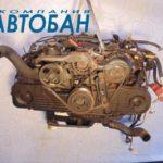 ДВС EJ25# (SOHC) на Subaru Legacy 2003 г. отправлен в г. Талдыкорган через ТК КИТ (экспедиторская расписка № 0015732107)