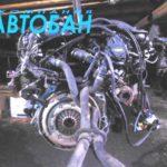 ДВС AVB (1.9 TDI) на VW Passat B5 2001 г. отправлен в г. Кокшетау через ТК КИТ (экспедиторская расписка № 0015450018)
