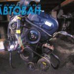 ДВС A16DMS на Chevrolet Rezzo 2006 г. отправлен в г. Барнаул через ТК КИТ (экспедиторская расписка № 00478060)