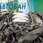 ДВС АМХ на Шкоду СуперБ 2002 г. отправлен в г. Семей через ТК КИТ (экспедиторская расписка № 0016060414)