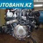 ДВС AFB 2.5TDI на Audi A6 (C5) отправлен в г.Елец (Липецкая обл.) через ТК КИТ (экспедиторская расписка № 0014221068))