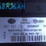 ЭБУ на АКПП к а/м Audi 80 (B4) отгружен в г. Уральск через ТК КИТ (экспедиторская расписка № 0017213954)